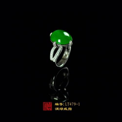 LT479-1满绿戒指