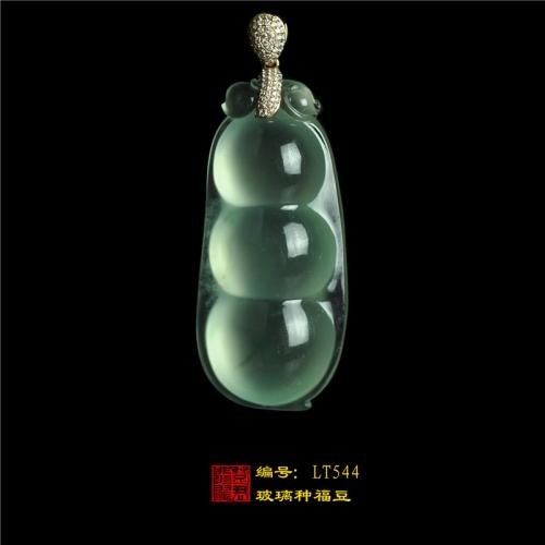 内蒙古LT544  玻璃种福豆