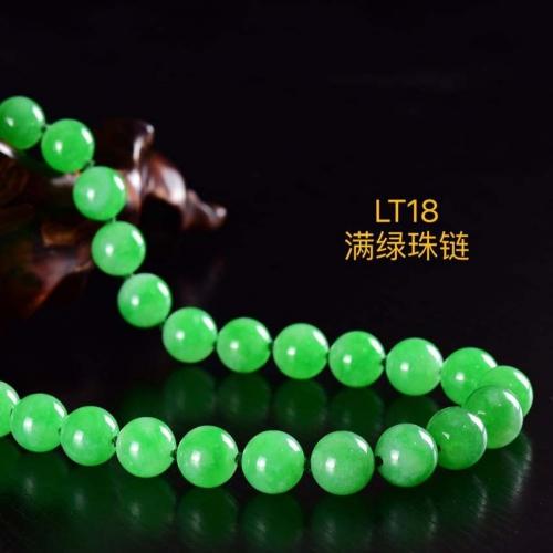 吉林LT18满绿珠链