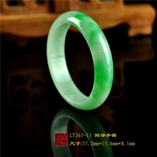 LT365-11  糯种阳绿手镯
